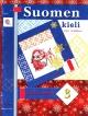 Финский язык 3 кл. Рабочая тетрадь